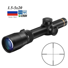 1.5 5X20 Mil dot Reticle Sight Rifle scope Tactical Riflescopes Hunting Scope Sniper Gear For Rilfe Air Gun