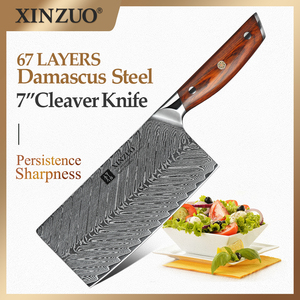"""XINZUO 7"""" inches Slicing Meat Knife Damascus Steel Kitchen Knives Japanese VG10 Steel Cleaver Meat Chef's Knives Rosewood Handle"""