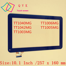 10,1 дюймов для Digma Оптима 10,1 10,2 10,3 10,4 10,5 10,6 10,7 10,8 3g емкостный сенсорный экран панель Замена запасных частей