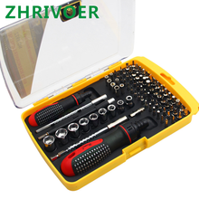 цена на Multi function ratchet screwdriver set service tool sleeve precision plum blossom hexagonal screwdriver combination