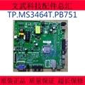 TP. MS3463T. PB751 Für HV320WHB N06 DJ Ausrüstung und Zubehör    -