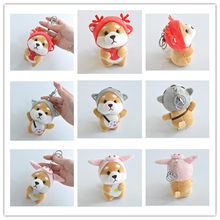 Cute Little Shiba Inu Animal New Keychain Kawaii Dress Up Shiba Inu Filled Plush Doll Toy Baby Baby Plush Toy Keychain ZNNL042-1(China)