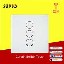 SUPLO  EU Smart WiFi Curtain Switch Touch APP Remote Control Works with Alexa and Google Home or Electrical Roller Blinds все цены