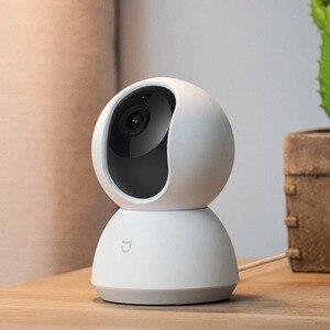 Image 2 - Xiao mi mi jia Caméra IP Intelligente 360 Degré 1080P YUNTAI Version Améliorée connexion Wifi Sécurité intelligente Pour mi Application Home