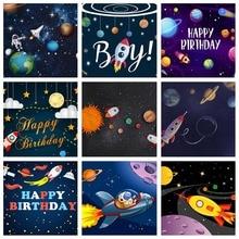 Mehofond צילום רקע יקום חלל כדור הארץ אסטרונאוט רקע תינוק ילד מסיבת יום הולדת ויניל עבור תמונה סטודיו