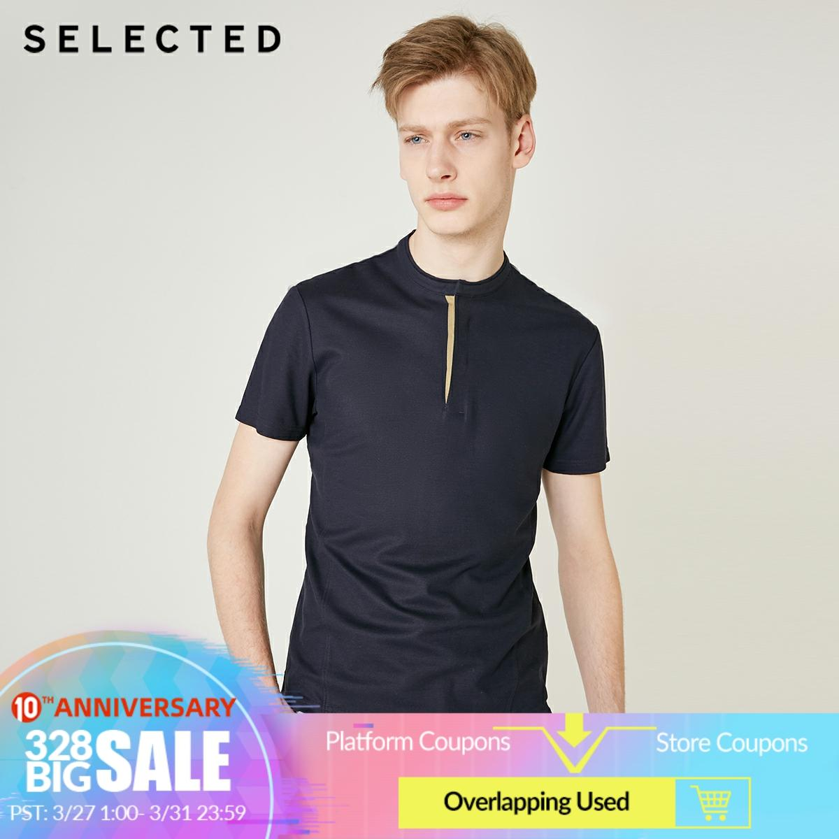 SELECTED Men's Slim Fit Stand-up Collar Short-sleeved Poloshirt  S|419206532