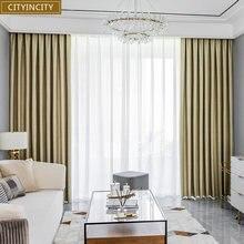 Занавеска cityincity с тиснением белая для гостиной 100%