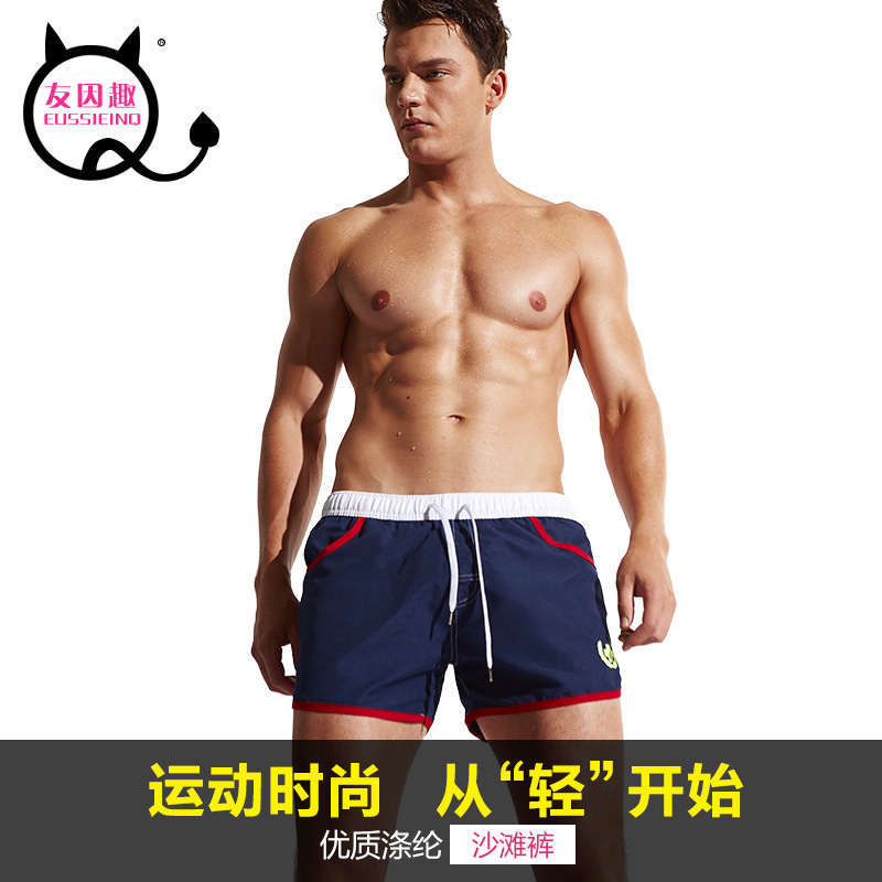 Eussieinq Friends For Fun New Style Men Smooth Beach Shorts Slim Fit Shorts Sports Shorts