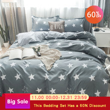 Comfortable bedding 4pcs plaid duvet cover geometric stripe quilt set simple Nordic style bed set queen size bedding set luxury(China)