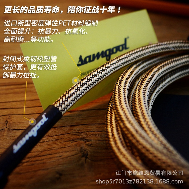 Купить с кэшбэком Samgool+ OSXII electric guitar cable electric box folk noise reduction frequency line professional performance recording cable