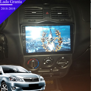 Image 5 - Android 8.1car multimedia dvd speler navigatie Voor Lada Granta 2018 2019 met GPS radio video speler ondersteuning Bluetooth HD kaart