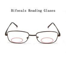 للجنسين ريترو المعادن ثنائية البؤرة نظارات للقراءة المكبر النساء الرجال نظرة بالقرب من بعيد الشيخوخي نظارات مخصصة وصفة طبية عدسة N5