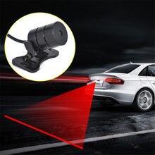 Kırmızı lazer sis stop lambası araba ve motosiklet arka uç anti-çarpışma uyarı lambası