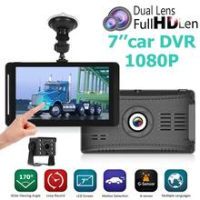 Buy WONVON Car Dash Cam DVR for Bus Dual Lens HD Touch Screen Dash Camera 1080P Stream Media Rearview Mirror Dashcam Parking Monitor directly from merchant!