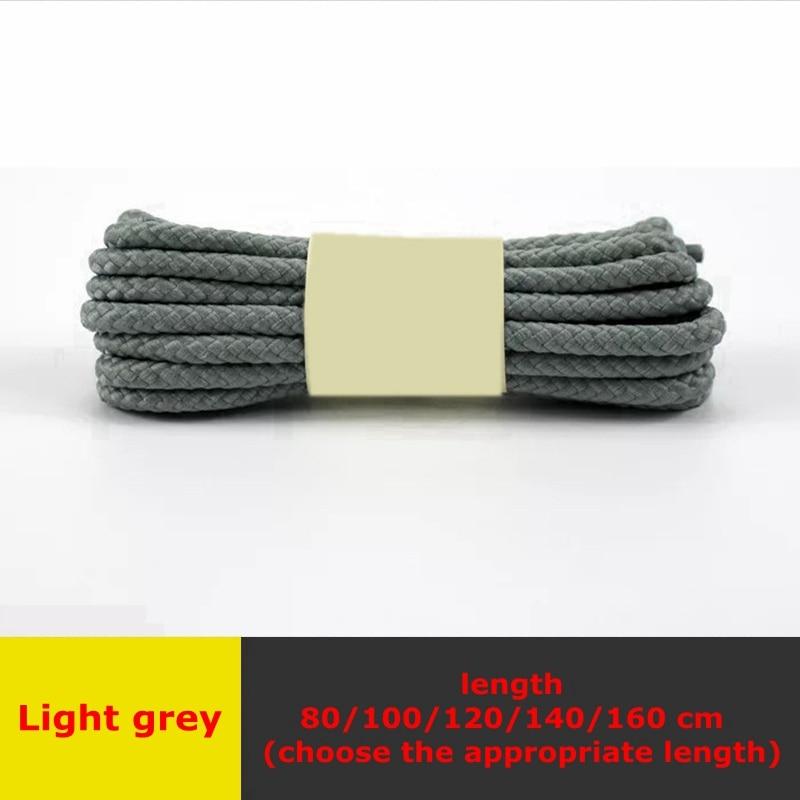 1 пара классические круглые шнурки Уличная обувь для прогулок на шнурках с белой высокой плотностью ткацкие кроссовки для отдыха шнурки унисекс - Цвет: Light gray