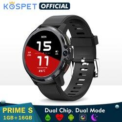 Смарт-часы 2021 KOSPET PRIME S 1 Гб оперативной памяти, 16 Гб встроенной памяти, смарт-часы для мужчин с двойным режимом Камера, поддержка Bluetooth, GPS, 4G ...