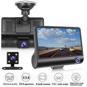 Car DVR Cameras 3 Lens 4.0 Inc