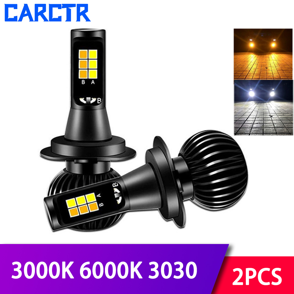 CARCTR Led Fog Light For Car Fog Lamp H1 H3 H7 H8 H11 880 Far Near Yellow White Light Two-color Led Modified Headlights 2 PCS