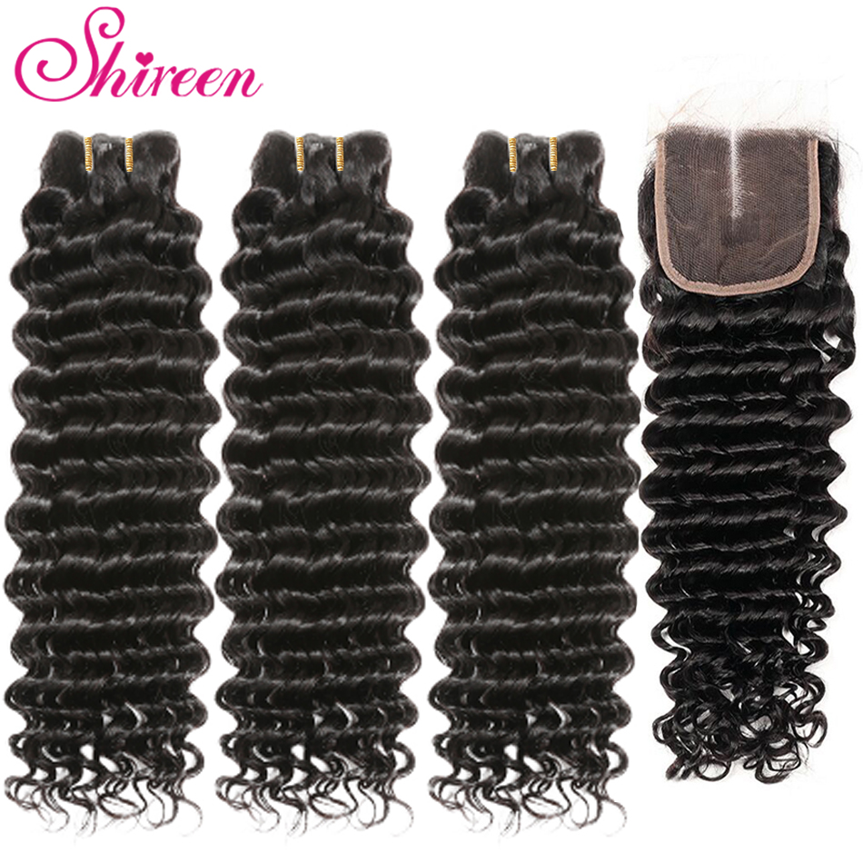 Shireen Hair Brazilian Deep Wave Bundles With Closure 100% Human Hair Weaves 3 Bundles Deal With Closure NonRemy Hair Extensions