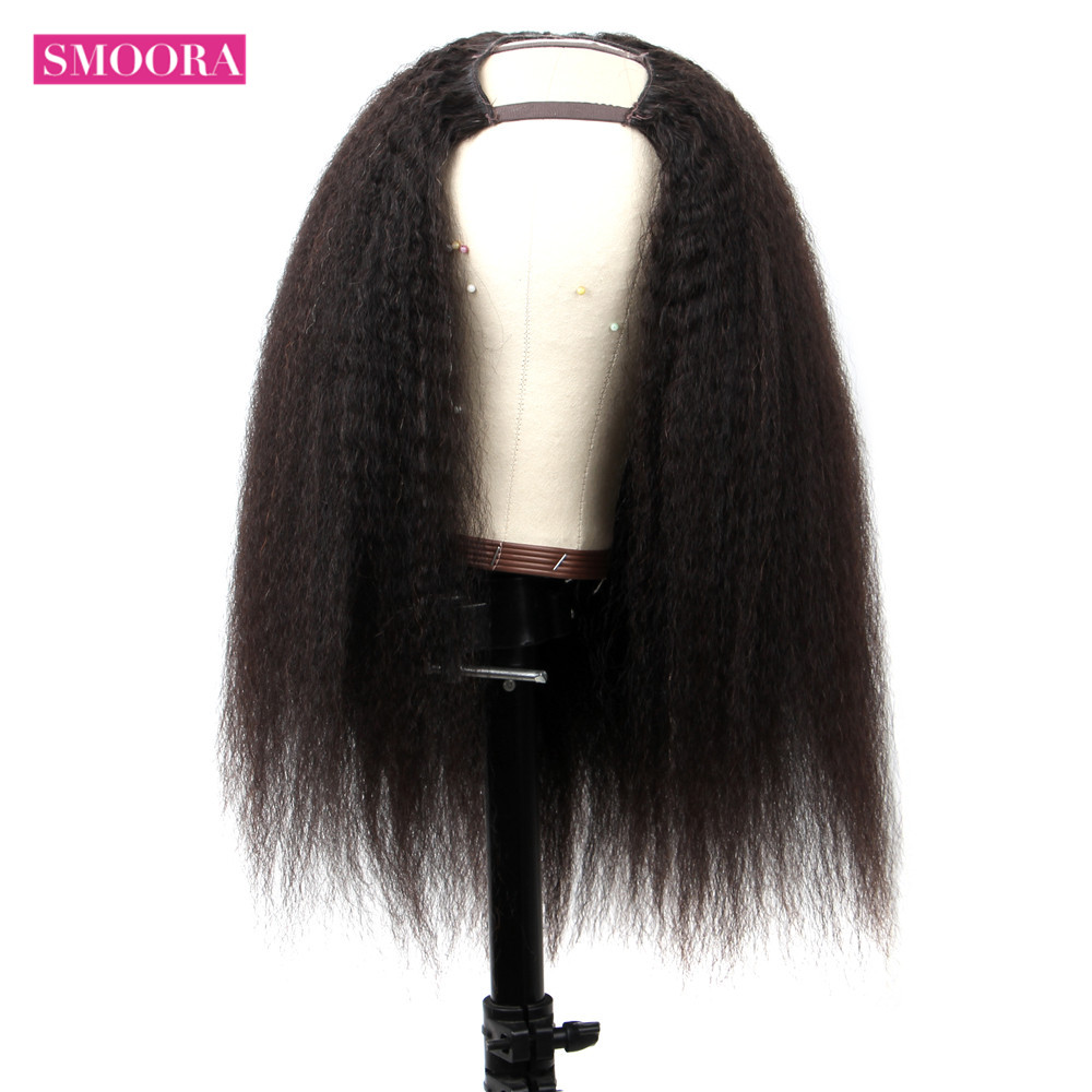 U Part Wigs  Kinky Straight Wig Full Machine Made U Shaped Wig 150% Density  Glueless  Wigs Can Color 2