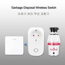 Müll Entsorgung Drahtlose Schalter Lebensmittel Abfälle Entsorger Schalter Fernbedienung EU/Korea Stecker 10A 2200W Ausgereizt für 1HP keine Verdrahtung