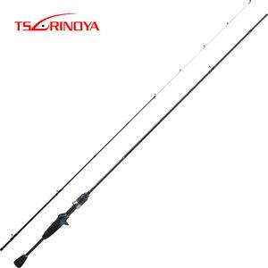 Image 1 - Tsurinoya Dexterity UL 캐스팅 낚싯대 1.92m 카본 후지 액세서리 Ultri Light Ajing 캐스팅로드 Fast Action Baitcasting Rod