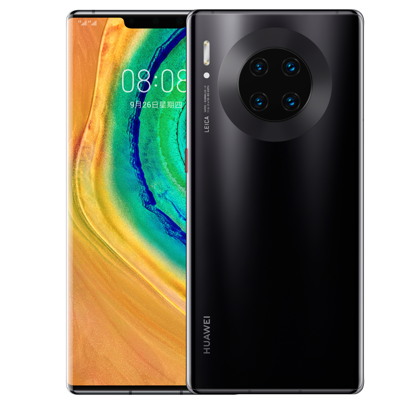 Image 2 - 6.53 inch Original HUAWEI Mate 30 Pro Mobilephone Kirin 990 Octa Core Android 10 Gesture Sensor in screen 4500 mAh Google Play-in Cellphones from Cellphones & Telecommunications