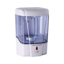 Automatic Sensor Soap Dispenser Wall Mounted Soap Dispenser Hand Sanitizer Box Household Kitchen Bathroom Liquid Soap Dispenser gojo 962112 bag in box hand sanitizer dispenser 800ml 5 5 8w x 5 1 8d x 11h we