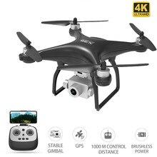 Drone gps x35 com 4k hd 3 eixos, câmera gimbal anti balanço, 5g wi-fi profissional sem escova voo de 30 minutos vs sg906 pro rc quadcopter