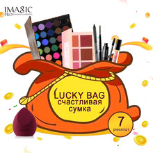 IMAGIC Makeup Set Lucky Bag Gift, Eye Shadow Palette Oil Eyeliner Lipstick Cosmetic Blush Gift Box Set Birthday Gift(China)