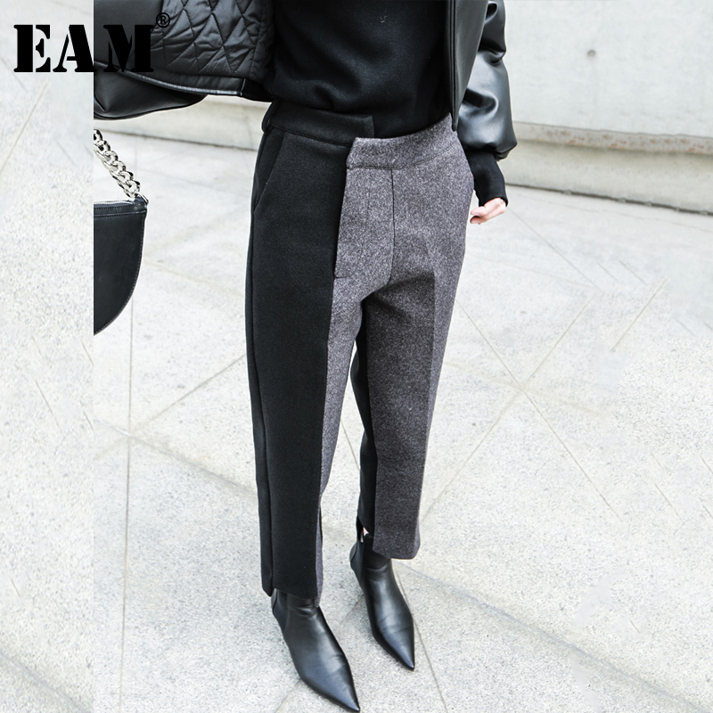 [EAM] High Waist Gray Contrast Color Split Long Trousers New Loose Fit Pants Women Fashion Tide Spring Autumn 2020 1N328