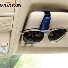 Hot Sale Fashion Sport Smart ABS Car Vehicle Sun Visor Sunglasses Eyeglasses Glasses