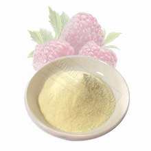 цена на Food grade vitamin E powder, VE powder mask, skin care ingredients, antioxidants, whitening agents