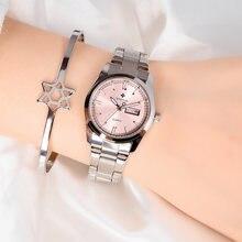 Часы wwoor женские кварцевые люксовые брендовые Элегантные Простые