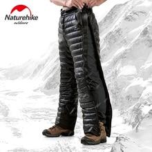 Naturehike открытый белый гусиный пух брюки Кемпинг Альпинизм водонепроницаемые теплые зимние брюки для мужчин и женщин