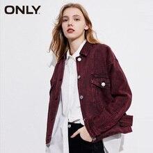 ONLY Women Short Loose Straight Leg Denim Coat  120154530