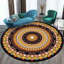 Богемный винтажный ковер с цветами мандалы нескользящий круглый
