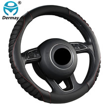 DERMAY Car Steering Wheel Cover PU Leather + Ice silk funda volante M size fit 14-15″ Steering Wheel Auto Accessories