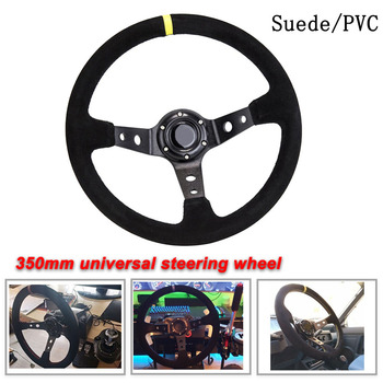 Universal 350MM Suede Steering Wheel  Leather Drift racing type High quality Suede/PVC Style