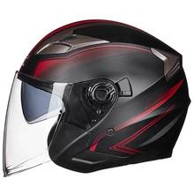 Motorcycle Helmet Airflow Open Face Summer Jet Scooter Half Face Motorbike Helmet CascoCasque C56 цена
