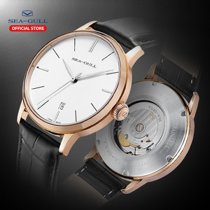 Image 1 - 2020 Чайка новые мужские часы бизнес простые автоматические механические часы кожаный ремень календарь Сапфир Мужские часы 519.12.6021