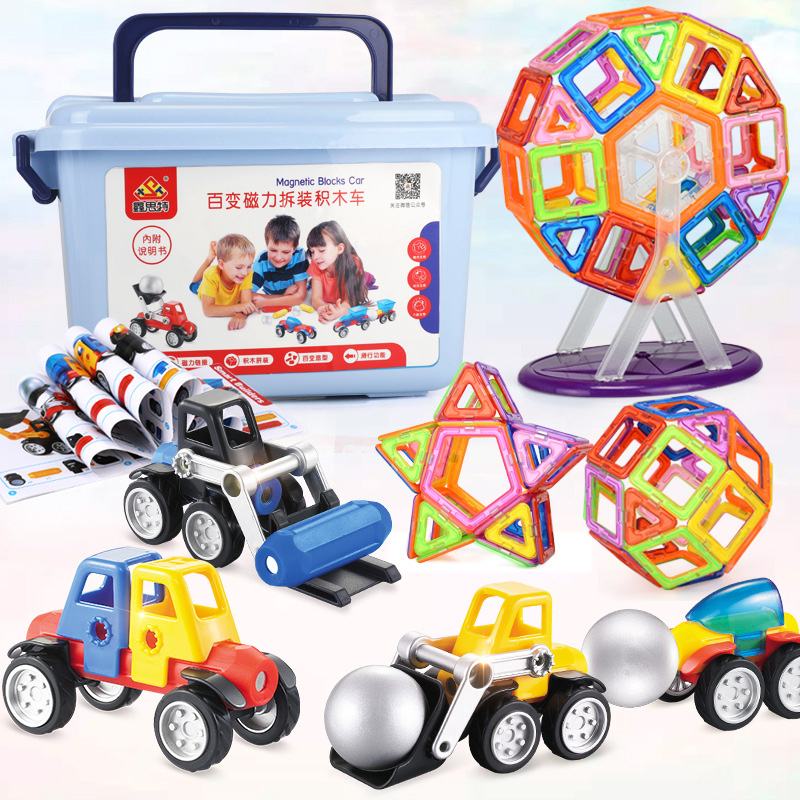 19 79pcs Big Size Magnetic Building Blocks Magnetic Designer Constructor Car Toys Magnet Bars Metal Balls for Children Gift|Magnetic|   - AliExpress