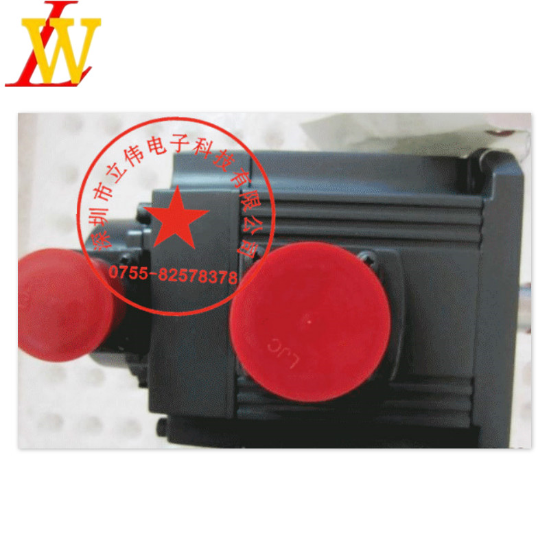 HC-SF102B Servo Motor And Driver