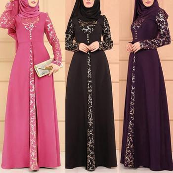 Party Elegant Muslim Women Long Sleeve Dubai Kaftan Maxi Dress without Hijab pearl beading bell sleeve hijab long dress