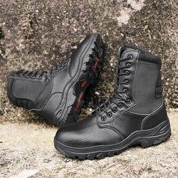 Hommes bottes en cuir militaire Force spéciale tactique désert Combat chaussures de plein air hommes embout en acier travail chaussures de sécurité bottines