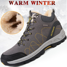 Winter unisex outdoor warm plush snow boots winter work shoes lovers fashion sports rubber ankle trend hiking