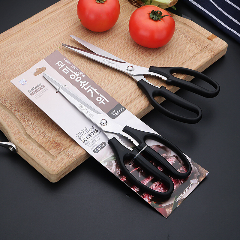 South Korea High Beauty Stainless Steel Kitchen Scissors Multi-functional Household Scissors Bone Scissors Meat Food Knife Durab