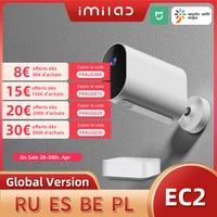 IMILAB EC2 Wireless Home Sicherheit Kamera Mihome Kamera 1080P HD Im Freien Wifi Kamera IP66 CCTV Kamera Vedio Überwachung Kamera