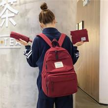 3 set School Bags for Teenage Girls Kids Children Student Backpack Travel Teen Shoulder Bag Child Schoolbag New Women backpack cheap SUQI NYLON zipper 0 5kg Polyester 45cm Solid XH6268 16cm 28cm
