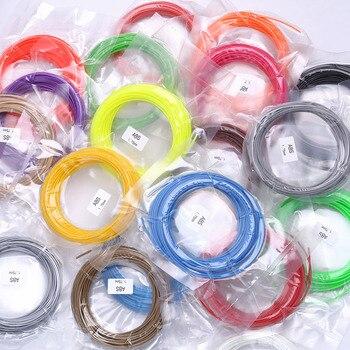 50/100/200 メートル ABS PLA 1.75 ミリメートルフィラメントのための 3d ペン無公害材料 3 d プリンタペンリフィル子供の誕生日プレゼント